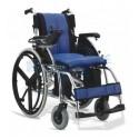 Wheel Chair Electric Foldable  KY-140 LA-A
