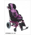 CP CHAIR KY 958LC-C 35 KAIYANG MEDICAL CHINA