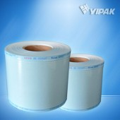 STERILIZATION PAPER HEAT SEALING FLAT SEAL 150mm x 200mm YIPAK CHINA